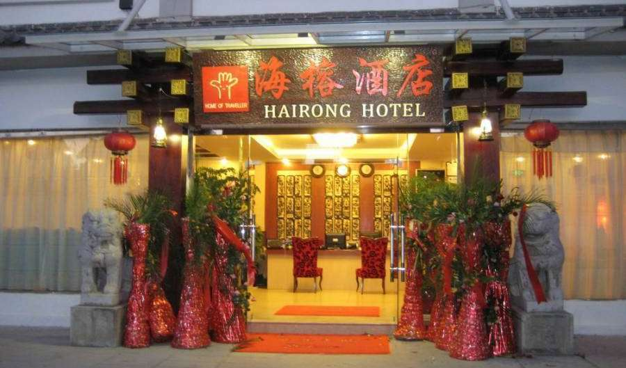 Cheap hostel and hotel rates & availability in Lijiang